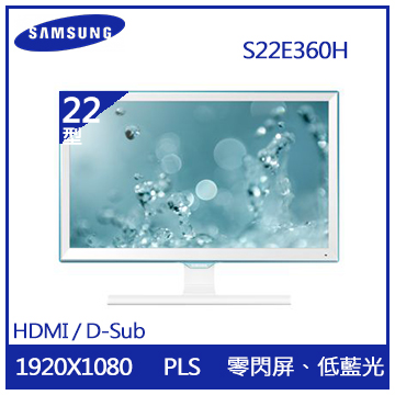 【22型】SAMSUNG S22E360H PLS(S22E360H)