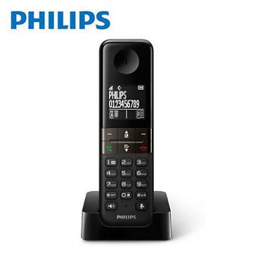 【展示機】PHILIPS 中文數位無線電話(D4501B)