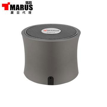 【福利品】MARUS NFC/藍牙揚聲器(MSK-150)