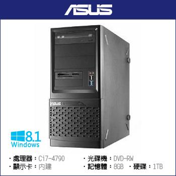 ASUS ESC500-G3 i7-4790 四核工作站(ESC500 G3-0055)