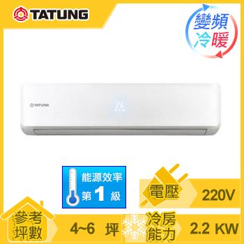 大同1對1分離式(冷暖)變頻空調FT-232DYHN(R-232DYHN)