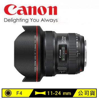 Canon EF 11-24mm單眼相機鏡頭