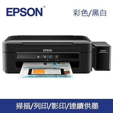 EPSON L360高速單功原廠連續供墨印表機