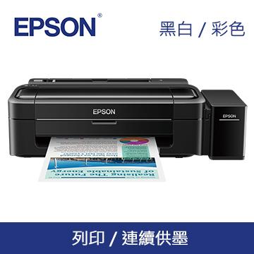 EPSON L310 高速連續供墨印表機(C11CE57508)