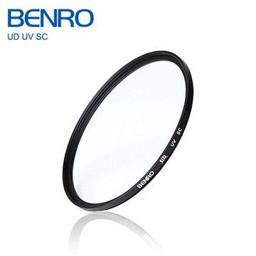 BENRO 百諾 UD UV SC 77mm 奈米防反射UV鏡(UD UV 77mm)