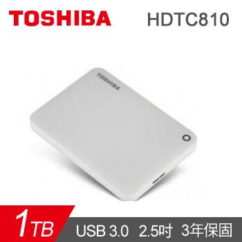 【1TB】TOSHIBA2.5吋行動硬碟(ConnectII雪白)