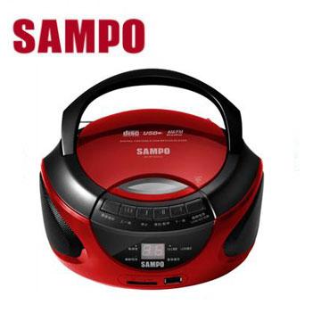 SAMPO USB手提CD音響(AK-W1402UL)