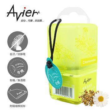 Avier 螢幕清潔液有機配方-洋甘菊(AOC50-YE)