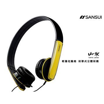 山水 SHD-002耳罩式立體耳機-黃(SHD-002Y)