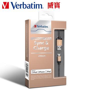 【2M】Verbatim蘋果認證8PIN金屬傳輸線-金(VBLC64665GD)