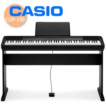 CASIO 88鍵數位鋼琴(CDP-130)