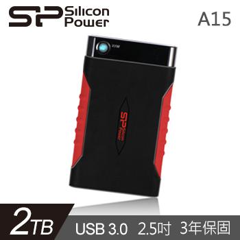 """【拆封品】【2TB】Silicon Power A15 2.5"""" 防震行動硬碟"""