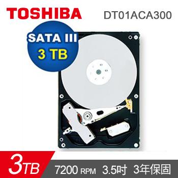 【3TB】TOSHIBA 3.5吋 SATAIII 硬碟(DT01ACA300)