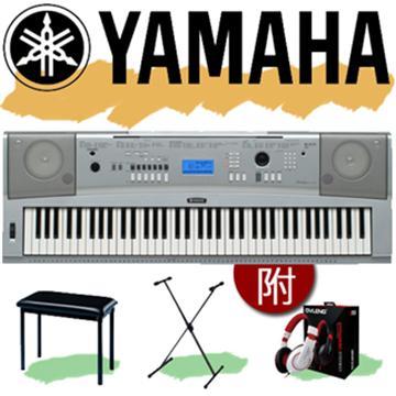 YAMAHA 76鍵電子琴+琴架、琴椅、耳機(DGX-230)