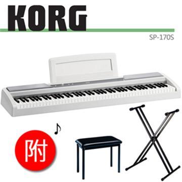 KORG 88鍵電鋼琴+琴架、琴椅(SP-170S(白))