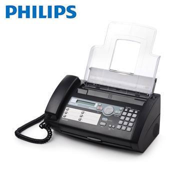 PHILIPS 普通紙傳真機(PPF638S(黑))