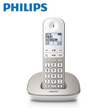 PHILIPS 大螢幕數位無線電話(XL4901S)