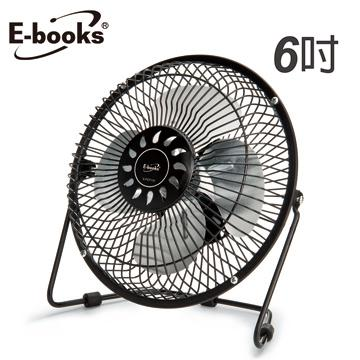 E-books K12 USB金屬6吋風扇-黑