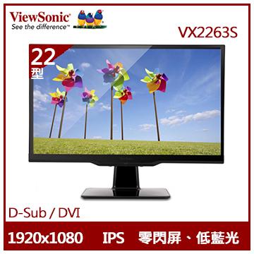 【福利品】【22型】ViewSonic VX2263S IPS螢幕