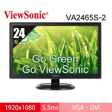 【福利品】【24型】ViewSonic VA 液晶顯示器(VA2465S-2)