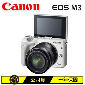 【福利品】Canon EOS M3微單眼相機(單鏡組)-白(EOSM3白18-55(DEMO))