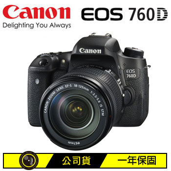 【福利品】Canon EOS 760D數位單眼相機(KIT)(EOS760D(18-135 STM)DEMO)