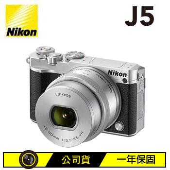 【展示機】Nikon1J5微單眼相機KIT-銀