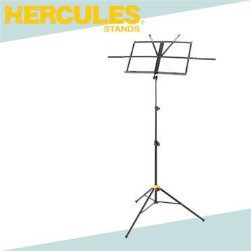 HERCULES 摺疊小譜架附袋(BS050B)