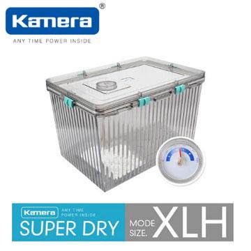 Kamera 免插電防潮箱 (XLH型/附濕度針)(XLH型/附濕度針)