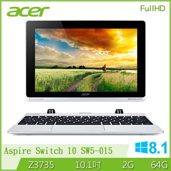 【64G】ACER SW5 Z3735 變形平板筆電(SW5-015-155K)