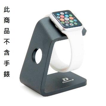 Deason iF Apple Watch 鋁合金立架-黑(A908301)