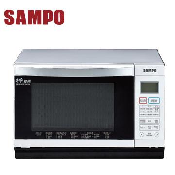 【福利品】聲寶天廚28公升平台式烘燒烤變頻微波爐