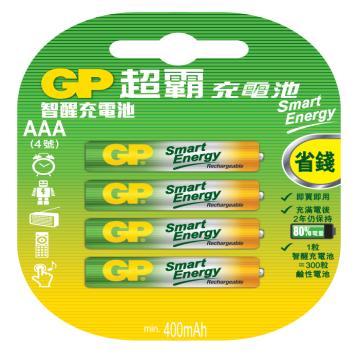 GP 智醒充電池4號4入(Smart Energy AAA4 400mAH)