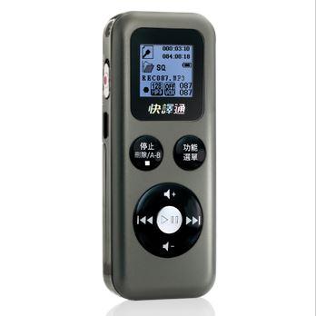 快譯通立體聲數位錄音筆(8G)(CRM-380)