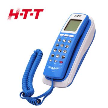 H.T.T 來電顯示有線桌壁兩用電話(F-202)