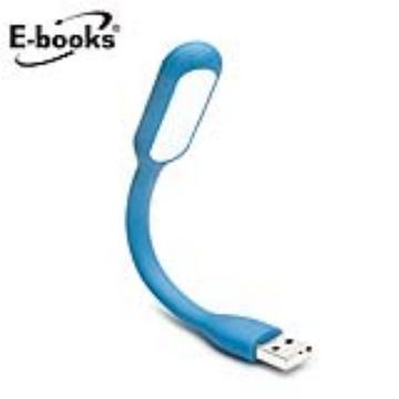 E-books N29 USB可彎曲LED燈-藍(E-IPB071BL)