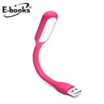 E-books N29 USB可彎曲LED燈-粉(E-IPB071PK)