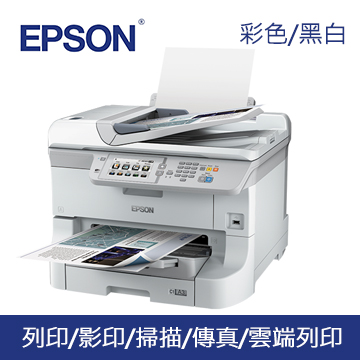 EPSON WF-8591 A3高速商用微噴複合機(C11CD45502)