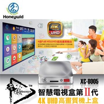 Honeywld 安卓4K 四核心智慧電視盒(XC-8005)