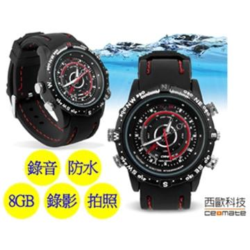 西歐科技時尚手錶造型防水錄影機