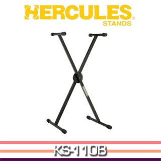 HERCULES 單X型鍵盤架(KS-110B)