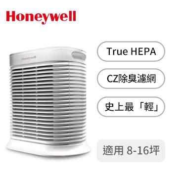 Honeywell True HEPA清淨機 Console200(適用坪數: 8-16坪)(HPA-200APTW)