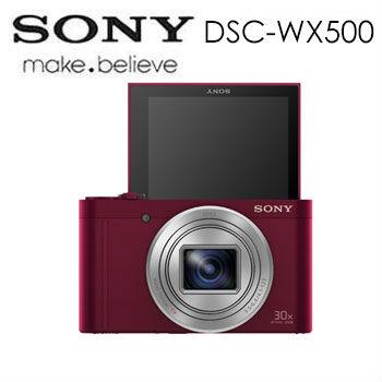 展-SONY WX500類單眼相機-紅(DSC-WX500/R)