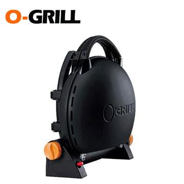 O-Grill美式時尚可攜式瓦斯烤肉爐(O-Grill 1000)