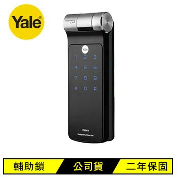YALE電子輔助鎖(YDR818)