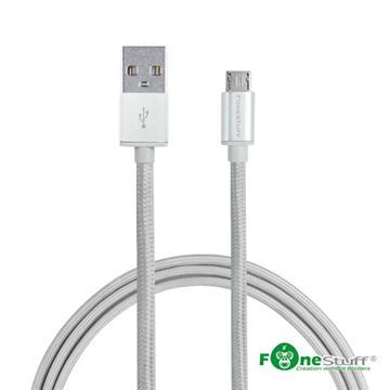 FONESTUFF Micro 編織鋁合金傳輸線-銀(FSL006-S)