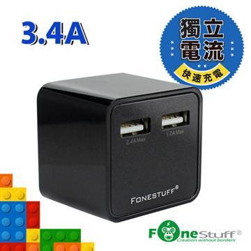 FONESTUFF 3.4A雙USB充電器-黑(FW001(BK))