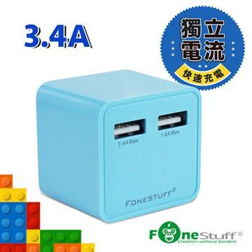 FONESTUFF 3.4A雙USB充電器-藍(FW001(BL))