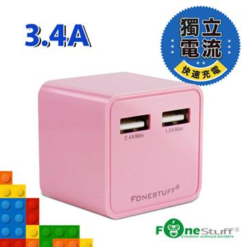 FONESTUFF 3.4A雙USB充電器-粉(FW001(PK))