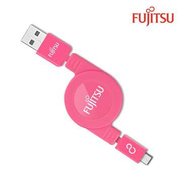 FUJITSU傳輸充電線捲線型UM200-粉(Y-UM200P)